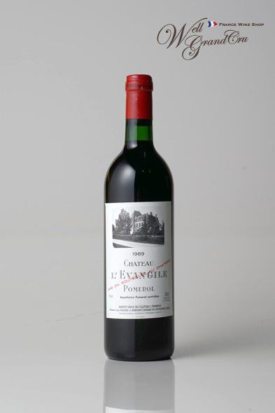 【送料無料】レヴァンジル1989 フランス ポムロール 赤ワイン フルボディCH.L'EVANGILE1989 高級ワイン 贈答品