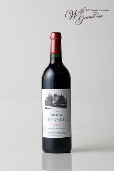 レヴァンジル2001 フランス ポムロール 赤ワイン フルボディCH.L'EVANGILE2001 高級ワイン 贈答品