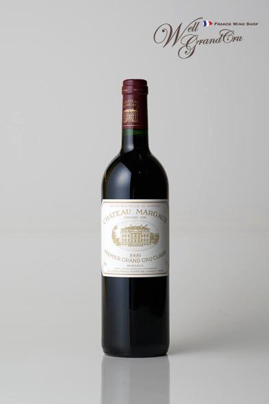 【送料無料】マルゴー1999 フランス マルゴー 赤ワイン フルボディCH.MARGAUX1999【飲み頃】高級ワイン 贈答品