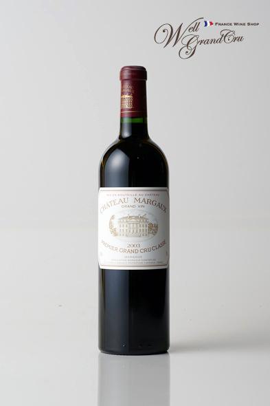 【送料無料】マルゴー2003 フランス マルゴー 赤ワイン フルボディCH.MARGAUX2003 高級ワイン 贈答品