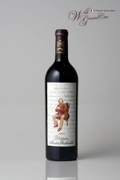 【送料無料】ムートン ロートシルト2003 フランス ポイヤック 赤ワイン フルボディCH.MOUTON ROTHSCHILD2003 高級ワイン 贈答品