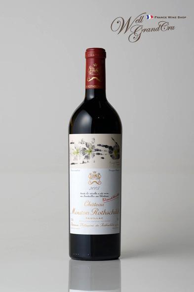 【送料無料】ムートン ロートシルト2005 フランス ポイヤック 赤ワイン フルボディCH.MOUTON ROTHSCHILD2005 高級ワイン 贈答品