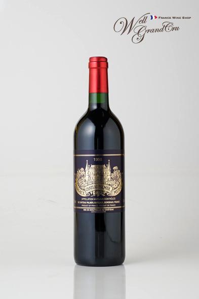 【送料無料】パルメ1998 フランス マルゴー 赤ワイン フルボディCH.PALMER1998 高級ワイン 贈答品