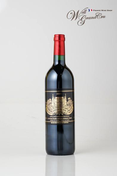 【送料無料】パルメ2001 フランス マルゴー 赤ワイン フルボディCH.PALMER2001【飲み頃】高級ワイン 贈答品