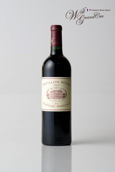 [マルゴー]五大シャトーでエレガントで女性的と評されるシャトー・マルゴーのセカンドラベル! パヴィヨン ルージュ デュ シャトー マルゴー2005 フラン マルゴー 赤ワイン フルボディPAVILLON ROUGE DE CH.MARGAUX200【飲み頃】高級ワイン 贈答品