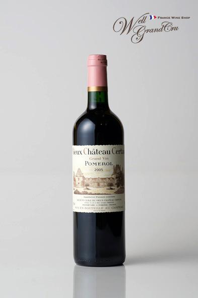 【送料無料】ヴュー シャトー セルタン2005 フランス ポムロール 赤ワイン ミディアムフルボディVIEUX CH.CERTAN2005 パーカーポイント95点 高級ワイン 贈答品