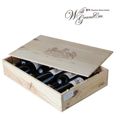 【送料無料】コス デストゥルネル2005木箱付き6本フランスワイン サン・テステフ 赤ワイン フルボディCH.COS D'ESTOURNEL2005(@37,525)高級ワイン 贈答品