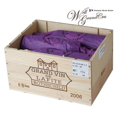 【送料無料】ラフィット ロートシルト2006木箱付き6本 フランス ポイヤック 赤ワイン フルボディCH.LAFITE ROTHSCHILD2006パーカーポイント97点(@93,500) 高級ワイン 贈答品