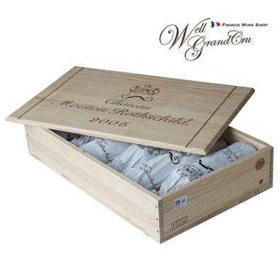 【送料無料】ムートン ロートシルト2006木箱付き6本 フランス ポイヤック 赤ワイン フルボディCH.MOUTON ROTHSCHILD2006パーカーポイント98+点(@106,000) 高級ワイン 贈答品