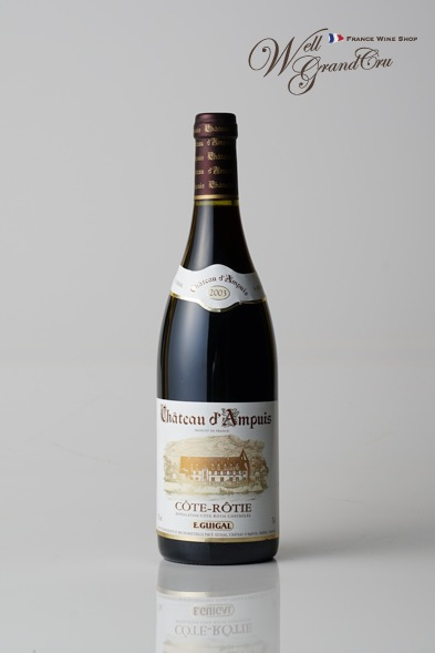 ダンピュイ2003 フランス コート・ロティ ドメーヌ ギガル 赤ワイン フルボディAMPUIS2003 DOMAINE E. GUIGALパーカーポイント96点 高級ワイン 贈答品
