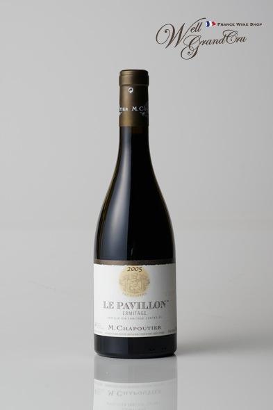 【送料無料】エルミタージュ ル パヴィヨン2005 フランス エルミタージュ シャプティエ 赤ワイン フルボディLE PAVILLON2005 CHAPOUTIERパーカーポイント98+点 高級ワイン贈答品