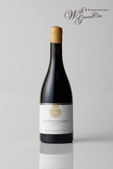 エルミタージュ ル パヴィヨン2006 フランス エルミタージュ シャプティエ 赤ワイン フルボディ LE PAVILLON2006 CHAPOUTIERパーカーポイント97点 高級ワイン 贈答品