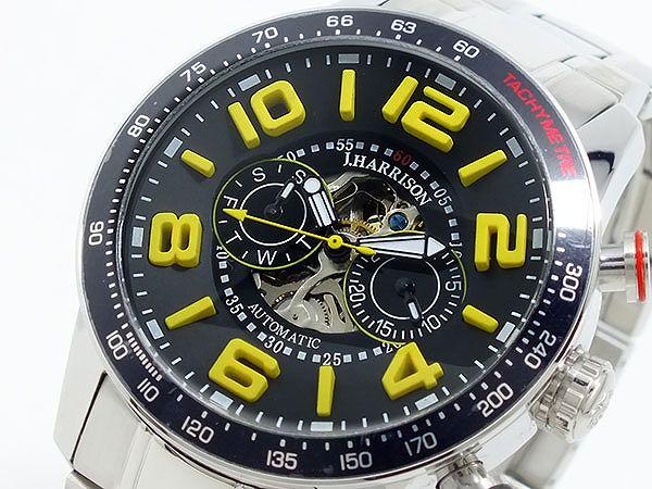 ジョンハリソン 腕時計 メンズ JOHN HARRISON 自動巻き 時計 JH-020BY ブラック シルバー イエロー 日付 曜日 カレンダー 人気 ブランド ジョンハリソン腕時計 ジョンハリソン時計 男性 ウォッチ 激安 セール プレゼント ギフト