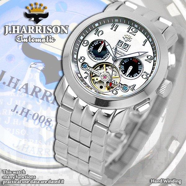 送料無料 ジョンハリソン 腕時計 メンズ JOHN HARRISON 自動巻き 時計 JH-008WBK ホワイト シルバー 人気 ブランド ジョンハリソン腕時計 白色 銀色 ジョンハリソン時計 激安 ウォッチ おしゃれ プレゼント