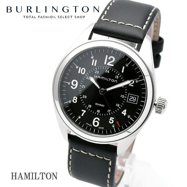 送料無料 HAMILTON ハミルトン 腕時計 メンズ 時計 カーキフィールド クオーツ H68551733 ブラック 黒 ハミルトンカーキ 人気 ブランド 男性 プレゼント 誕生日 ギフト