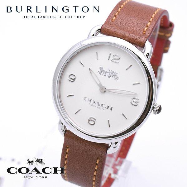 コーチ 腕時計 レディース COACH デランシー シルバー ブラウン 14502793 人気 ブランド 時計 女性 ギフト プレゼント 無料 ラッピング