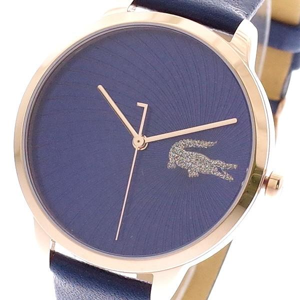 ラコステ LACOSTE 腕時計 レディース 2001058 クォーツ ネイビー 紺色 人気 ブランド ウォッチ 時計 ワニ ラコステ腕時計 LACOSTE腕時計 LACOSTE時計 ラコステ時計 おしゃれ おすすめ 女性 誕生日 ギフト プレゼント