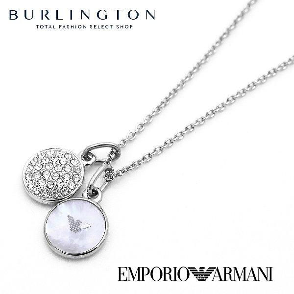 エンポリオアルマーニ ネックレス レディース EMPORIO ARMANI EGS2156040 シルバー 人気 ブランド イーグル ロゴ ラインストーン シェル 女性 ギフト プレゼント