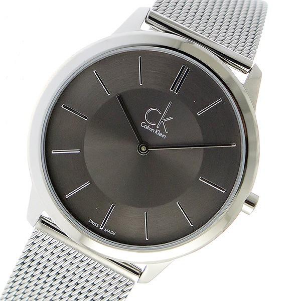 カルバンクライン 腕時計 メンズ CALVIN KLEIN クオーツ K3M21124 グレー シルバー ステンレス 人気 ブランド 時計 カルバン クライン おしゃれ おすすめ 男性 誕生日 ギフト プレゼント
