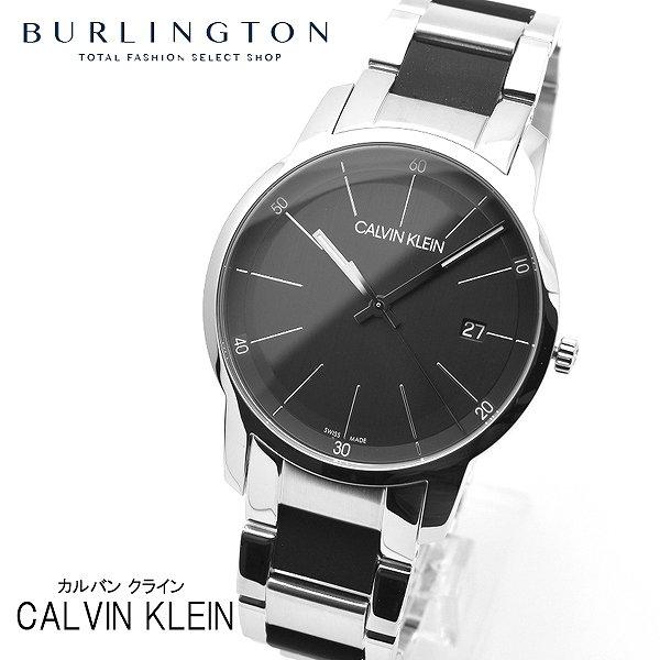 カルバン クライン 腕時計 メンズ Calvin Klein シティ K2G2G1B1 ブラック シルバー カルバン・クライン ブランド 人気 時計 カルバンクライン おしゃれ 男性 お祝い 誕生日 ギフト クリスマス プレゼント