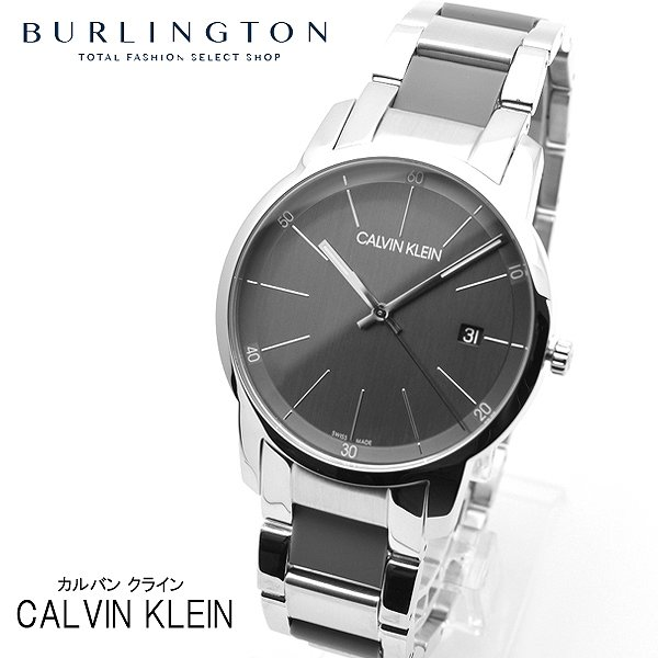 カルバン クライン 腕時計 メンズ Calvin Klein シティ K2G2G1P4 グレー シルバー カルバン・クライン ブランド 人気 時計 カルバンクライン おしゃれ 男性 お祝い 誕生日 ギフト クリスマス プレゼント