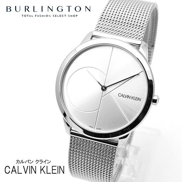 カルバン クライン 腕時計 メンズ レディース Calvin Klein K3M2112Z MINIMAL ミニマル シルバー カルバン・クライン ブランド 人気 時計 カルバンクライン おしゃれ 男性 女性 お祝い 誕生日 ギフト クリスマス プレゼント