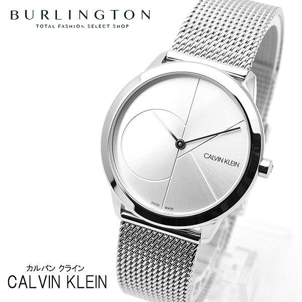 カルバン クライン 腕時計 レディース Calvin Klein K3M2212Z シルバー カルバン・クライン ブランド 人気 時計 カルバンクライン おしゃれ 女性 お祝い 誕生日 ギフト クリスマス プレゼント