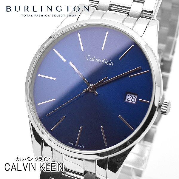 カルバン クライン 腕時計 メンズ Calvin Klein K4N2114N ブルー シルバー カルバン・クライン ブランド 人気 時計 カルバンクライン おしゃれ 男性 お祝い 誕生日 ギフト クリスマス プレゼント