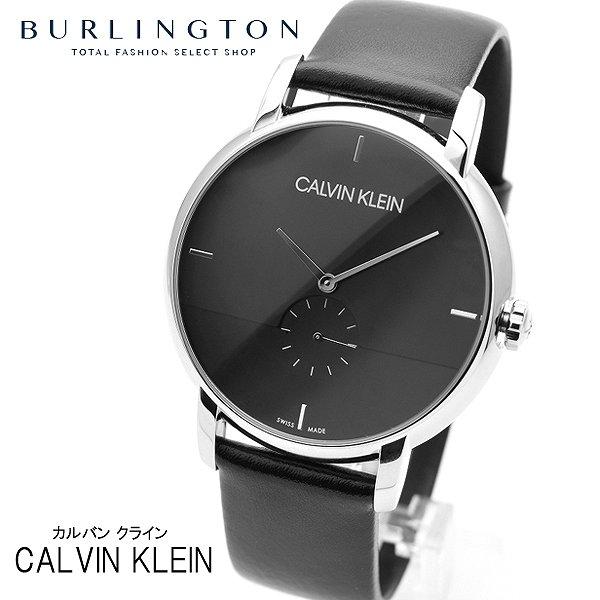 カルバン クライン 腕時計 メンズ Calvin Klein K9H2X1C1 ブラック 黒 スモールセコンド カルバン・クライン ブランド 人気 時計 カルバンクライン おしゃれ 男性 お祝い 誕生日 ギフト クリスマス プレゼント