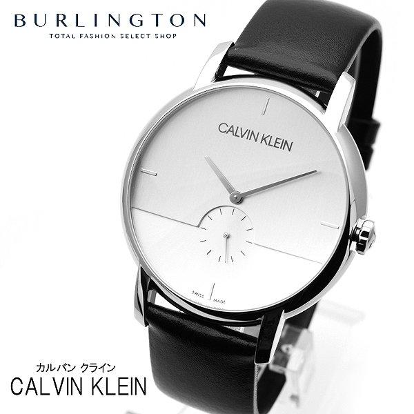 カルバン クライン 腕時計 メンズ Calvin Klein K9H2X1C6 ブラック シルバー スモールセコンド カルバン・クライン ブランド 人気 時計 カルバンクライン おしゃれ 男性 お祝い 誕生日 ギフト クリスマス プレゼント
