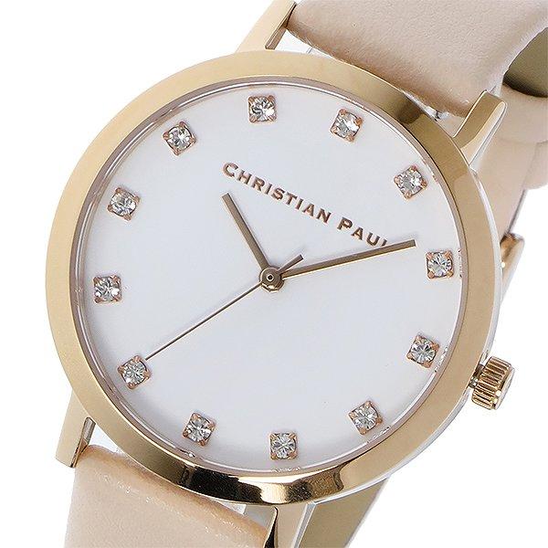 クリスチャンポール CHRISTIAN PAUL BONDI LUXE 35mm レディース 腕時計 SWL-02 ローズゴールド ピンク 時計 クリスチャン ポール クリスチャンポール時計 クリスチャンポール腕時計 激安 女性用 ギフト プレゼント