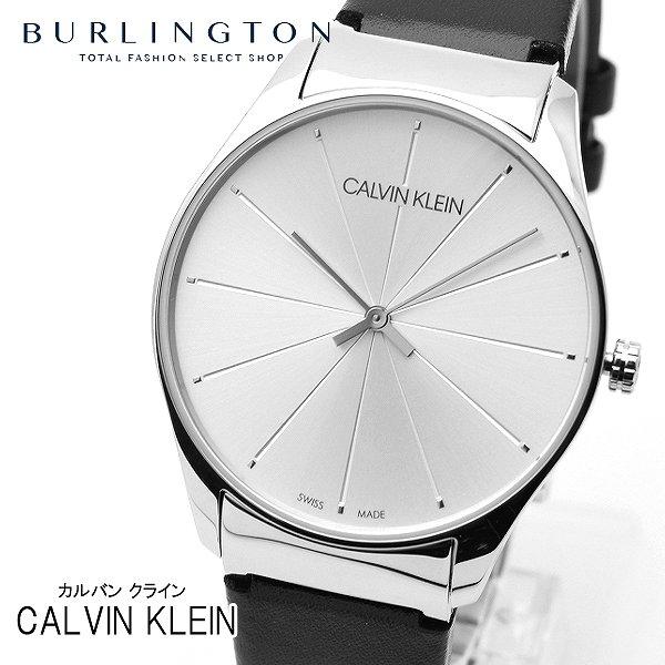 カルバン クライン 腕時計 メンズ Calvin Klein K4D211C6 CLASSIC TOO クラシック トゥー シルバー ブラック/グレー ベルト カルバンクライン おしゃれ おすすめ 人気 ブランド 時計 男性 ギフト プレゼント
