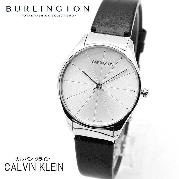 カルバン クライン 腕時計 レディース Calvin Klein K4D221C6 CLASSIC TOO クラシック トゥー シルバー ブラック/グレー ベルト カルバンクライン おしゃれ おすすめ 人気 ブランド 時計 女性 ギフト プレゼント