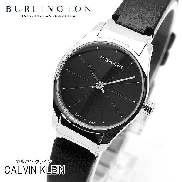 カルバン クライン 腕時計 レディース Calvin Klein K4D231CY CLASSIC TOO クラシック トゥー ブラック カルバンクライン おしゃれ おすすめ 人気 ブランド 時計 女性 ギフト プレゼント