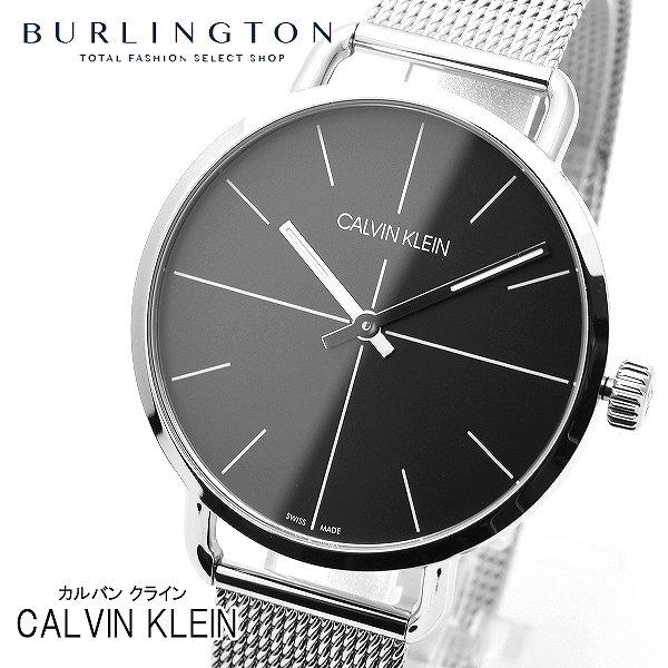 カルバン クライン 腕時計 メンズ Calvin Klein K7B21121 イーブン エクステンション ブラック シルバー カルバンクライン おしゃれ おすすめ 人気 ブランド 時計 男性 ギフト プレゼント