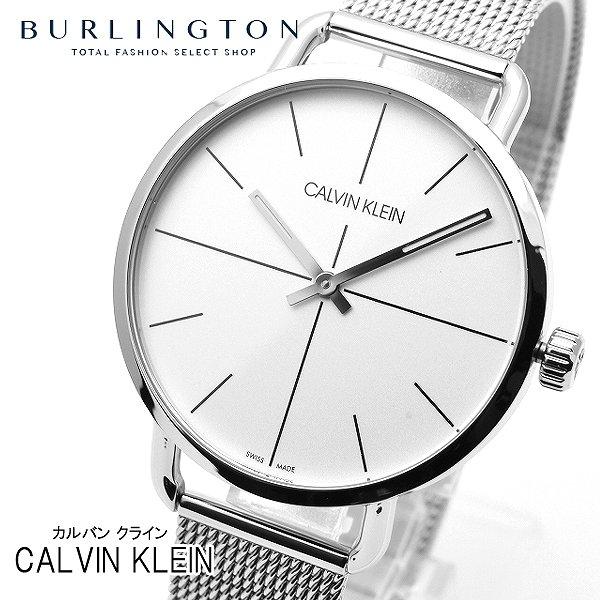 カルバン クライン 腕時計 メンズ Calvin Klein K7B21126 イーブン エクステンション ホワイト シルバー カルバンクライン おしゃれ おすすめ 人気 ブランド 時計 男性 ギフト プレゼント