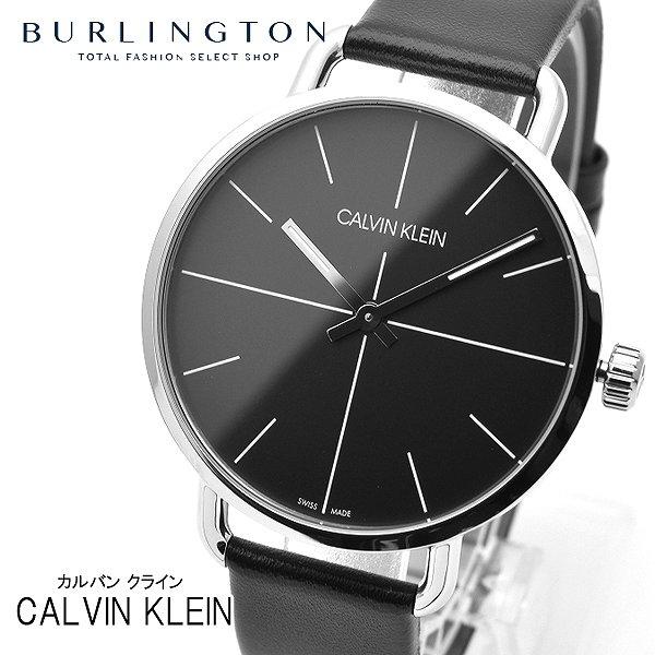 カルバン クライン 腕時計 メンズ Calvin Klein K7B211CZ EVEN EXTENSION イーブン エクステンション ブラック カルバンクライン おしゃれ おすすめ 人気 ブランド 時計 男性 ギフト プレゼント