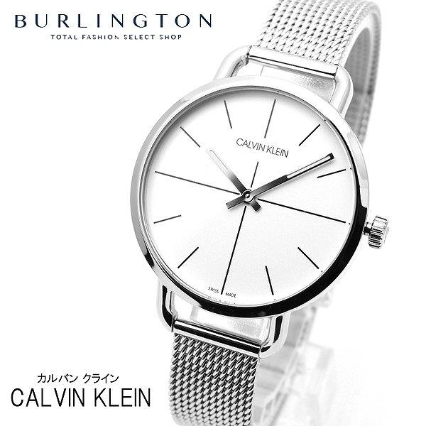 カルバン クライン 腕時計 レディース Calvin Klein K7B23126 イーブン エクステンション ホワイト シルバー カルバンクライン おしゃれ おすすめ 人気 ブランド 時計 女性 ギフト プレゼント