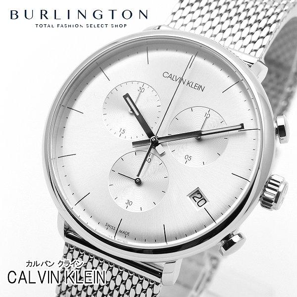 カルバン クライン 腕時計 メンズ Calvin Klein K8M27126 クロノグラフ シルバー カルバンクライン デイトカレンダー スモールセコンド おしゃれ おすすめ 人気 ブランド 時計 男性 ギフト プレゼント