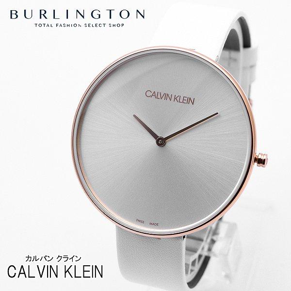 カルバン クライン 腕時計 レディース Calvin Klein K8Y236L6 FULL MOON フルムーン シルバー ホワイト/ブラック ベルト カルバンクライン おしゃれ おすすめ 人気 ブランド 時計 女性 ギフト プレゼント