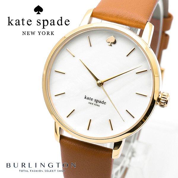 ケイトスペード 腕時計 レディース シェル文字盤 kate spade KSW1142 メトロ ブラウン 人気 ブランド 時計 ケイト・スペード シンプル ウォッチ かわいい 可愛い おしゃれ 女性 誕生日 記念日 ギフト プレゼント