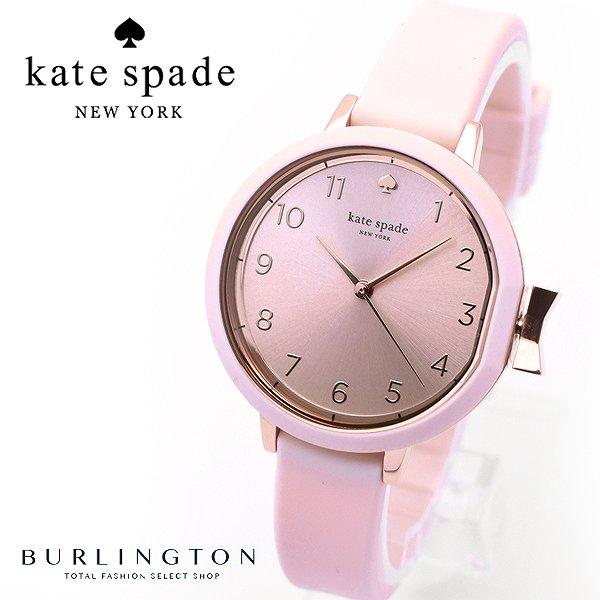 ケイトスペード 腕時計 レディース kate spade KSW1477 ピンク PARK ROW パーク ロウ 人気 ブランド 時計 ケイト・スペード ウォッチ かわいい 可愛い おしゃれ 女性 誕生日 記念日 ギフト プレゼント