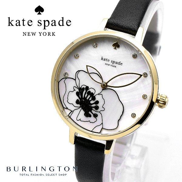 ケイトスペード KATE SPADE 腕時計 レディース シェル文字盤 KSW1480 ブラック ゴールド 人気 ブランド 時計 ケイト・スペード ウォッチ かわいい 可愛い おしゃれ 女性 誕生日 記念日 ギフト プレゼント