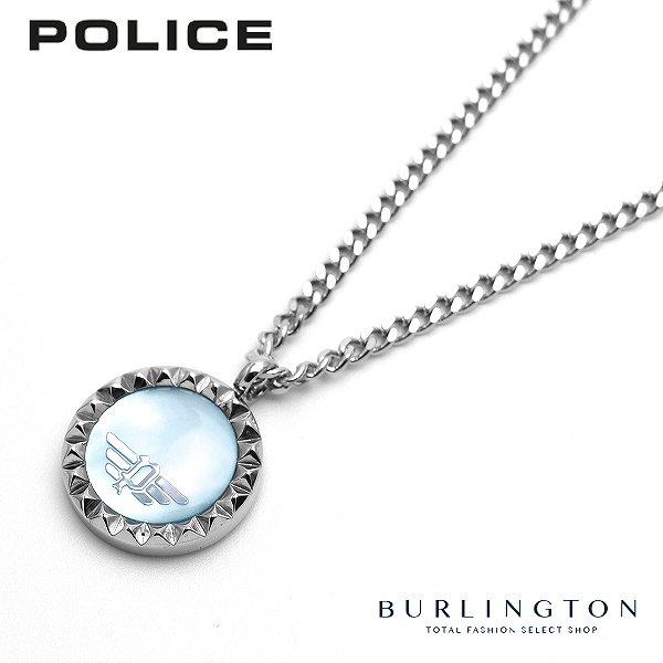POLICE ポリス ネックレス メンズ マザーオブパール 26515PSS01 ペンダント シルバー 人気 ブランド 新作 アクセサリー おしゃれ 男性 誕生日 ギフト プレゼント