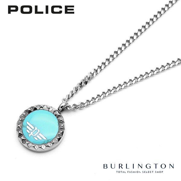 POLICE ポリス ネックレス メンズ ターコイズ 26515PSS03 ペンダント ライトブルー シルバー 人気 ブランド 新作 アクセサリー おしゃれ 男性 誕生日 ギフト プレゼント