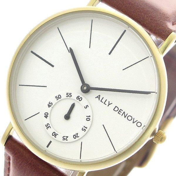 アリーデノヴォ 腕時計 レディース ALLY DENOVO 36mm AF5001-4 HERITAGE SMALL ホワイト ブラウン 人気 ブランド アリーデノヴォ腕時計 アリーデノヴォ時計 おしゃれ 可愛い アリー デノヴォ 時計 女性 ギフト プレゼント