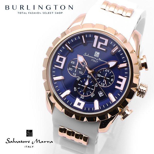 送料無料 サルバトーレマーラ 腕時計 メンズ Salvatore Marra SM15107-PGBLWH ブルー ホワイト 新作 クロノグラフ 10気圧 防水 人気 ブランド 時計 青 白 おしゃれ 男性 ギフト プレゼント