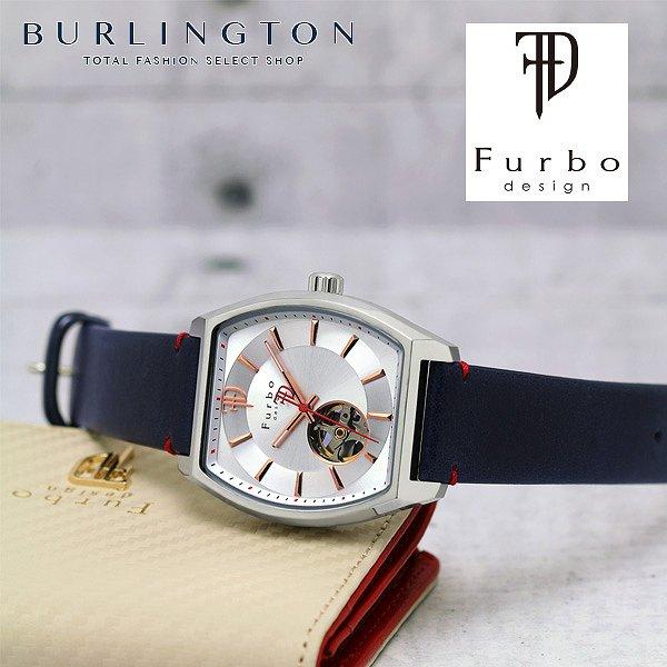 送料無料 鈴木亮平 着用モデル フルボ デザイン 腕時計 メンズ 自動巻き FURBO DESIGN F8201SSINV オープンハート 人気 ブランド ウォッチ 時計 フルボ腕時計 フルボ時計 カジュアル 普段使い フルボデザイン腕時計 男性 ギフト プレゼント