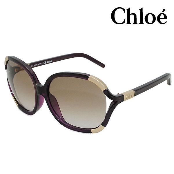 Chloe クロエ サングラス レディース CE618SA-534 アジアンフィット UVカット 人気 ブランド Chloeサングラス クロエサングラス おしゃれ おすすめ 女性 誕生日 ギフト プレゼント