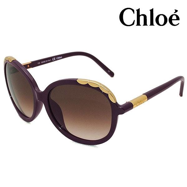 Chloe クロエ サングラス レディース CE640SA-505 アジアンフィット UVカット 人気 ブランド Chloeサングラス クロエサングラス おしゃれ おすすめ 女性 誕生日 ギフト プレゼント